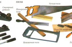 Инструменты для изготовления ящика