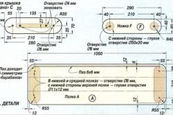 Схема деталей шкафа для инструментов