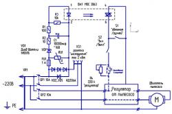 Электрическая схема работы пылесоса