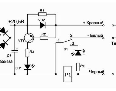 Зарядное устройство для шуруповерта 96 вольт схема своими руками 84