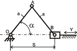 Принципиальная схема кривошипно шатунного механизма